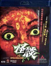 "Szeto Six Ching ""The Unbelievable"" Chan Tat-Nin HK 2009 Region  A Blu-Ray"