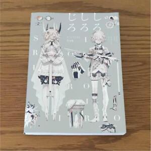 Honojiro-Towoji-Touken-Ranbu-Juzumaru-Gokotai-Artista-Ilustracion-Obras