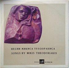 Mikis Theodorakis Greece is..the songs of Mikis Theodorakis-The best of [LP]
