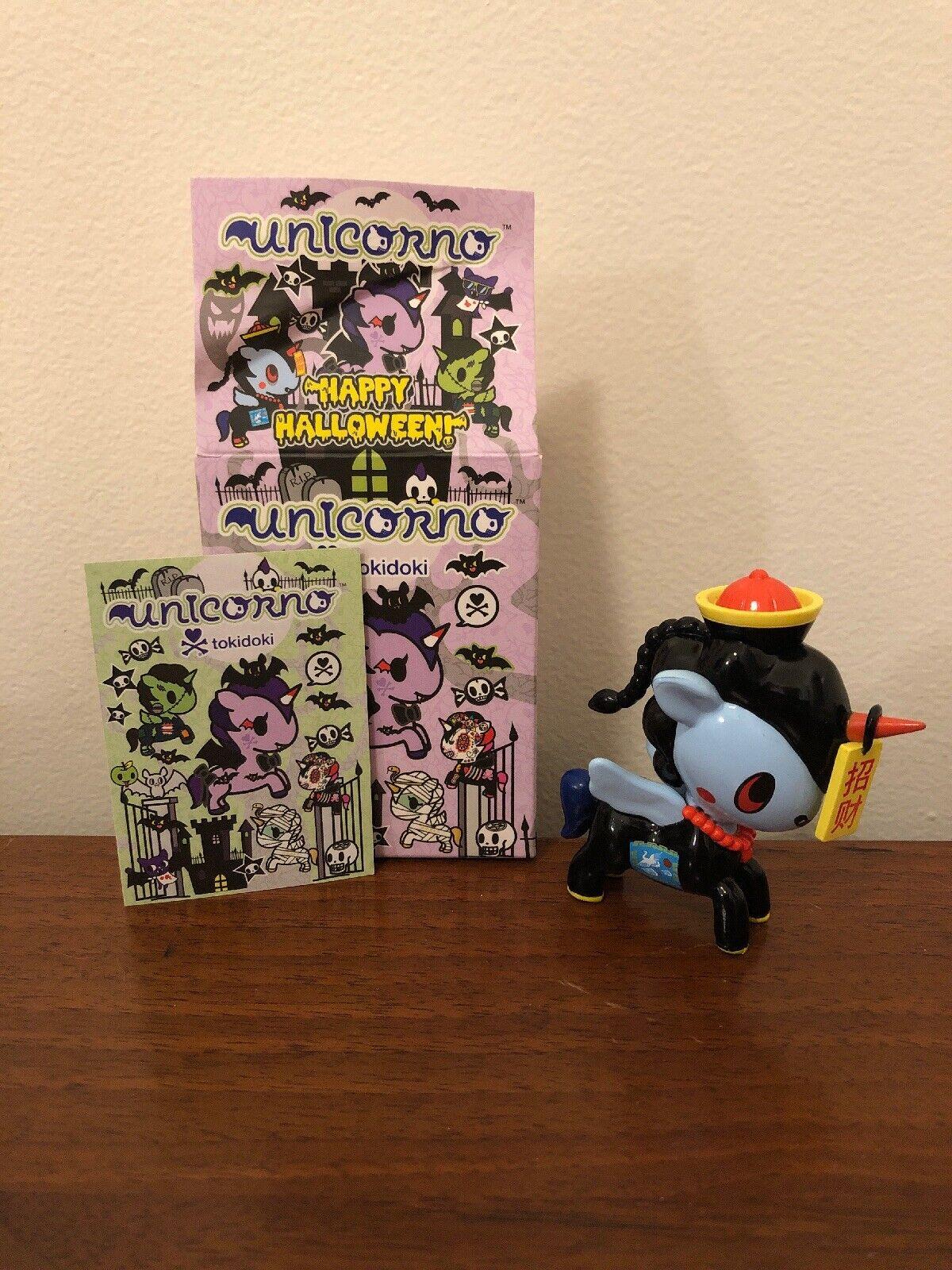 Tokidoki Unicorno Happy Halloween  Rare Jumper CHASER Unicorno
