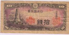 JAPAN 10 sen 1944-45, P53,used currency note