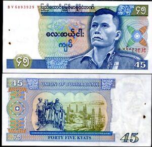 BURMA-45-KYAT-1987-P-64-MYANMAR-UNC-W-H-LOT-5-PCS
