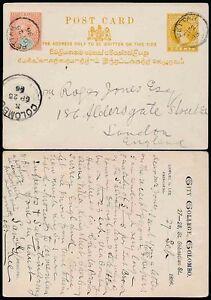 CEYLON 1896 CITY COLLEGE STATIONERY CARD PETTAH UPRATED to GB