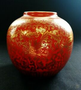 VTG-50s-Chinese-Deep-Coral-Ground-And-Gilt-Vase-10cm-Tall-FREE-Delivery-UK