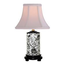 Black and White Tapestry Cylindrical Porcelain Vase Table Lamp 15""
