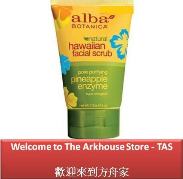 113 G Hawaiian Facial Scrub pore purifying pineapple enzyme - Alba Botanica