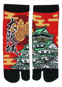 ceb06ae52967 Image is loading Tabi-Split-Toe-Flip-Flop-Socks-Shinobiya-Osaka-