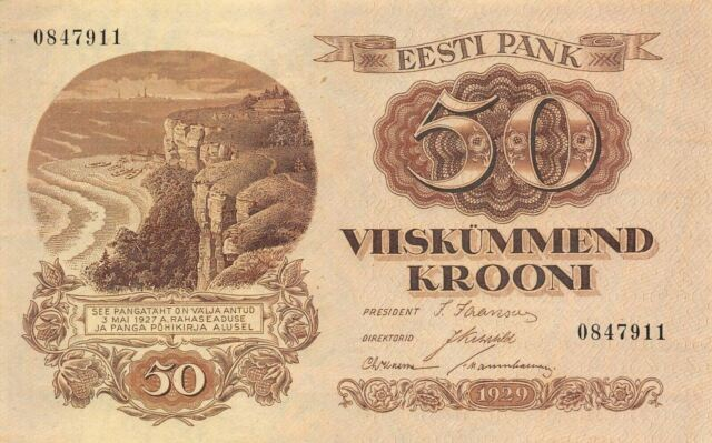 50 Krooni UNC 1929 Reproduction ESTONIA
