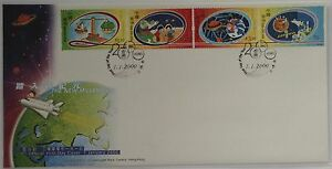 2000-Hong-Kong-stamp-set-034-The-New-Millennium-034-GPO-FDC