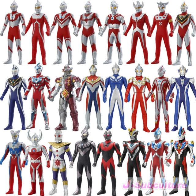 Superheroes action figure Ultraman Ultra Hero 500 series #1 - #30