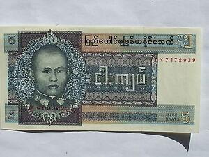 billet-de-5-kiat-1973-de-birmanie