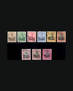 VINTAGE:MOROCCO-GERMANY 1900 USD LHR ,ADH, FLAWS SCOTT #7-15 $74.50 LOT #190015