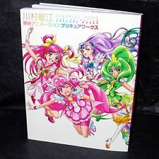 Toshie Kawamura Toei Animation PreCure Works - anime artbook NEW
