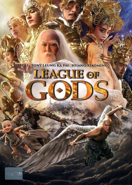 images for league of gods full movie english dubbed