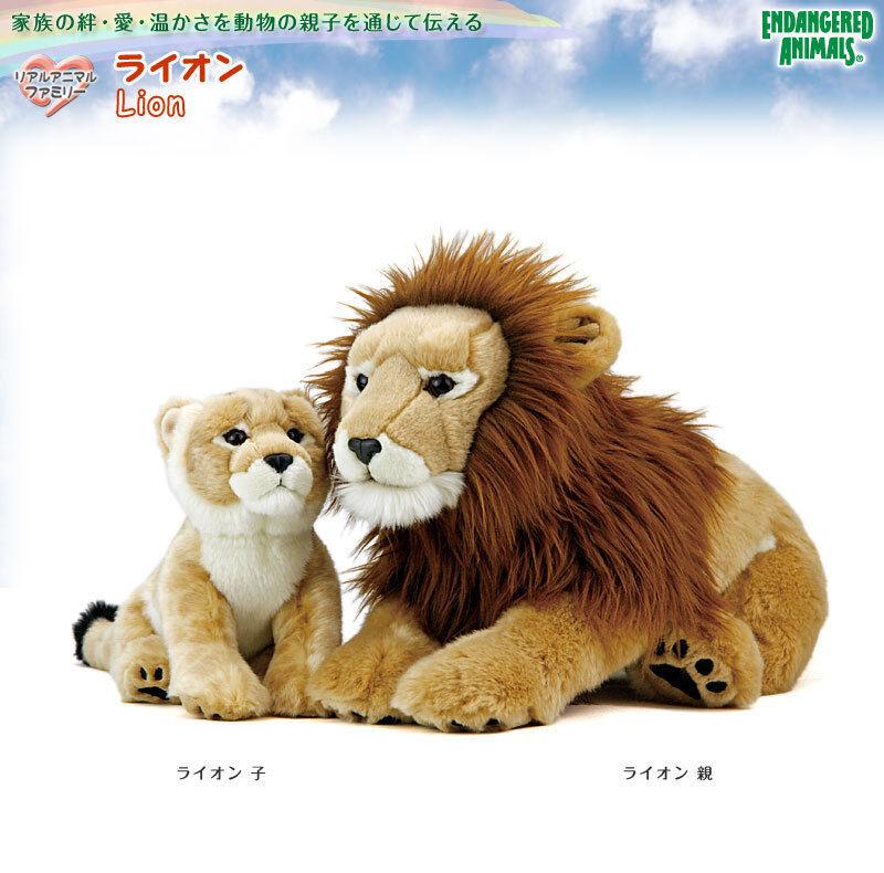 Farbeata Real Animal Family Stuffed animal Plush Lion Family Best buy Gift New
