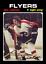 RETRO-1970s-NHL-WHA-High-Grade-Custom-Made-Hockey-Cards-U-PICK-Series-2-THICK thumbnail 44