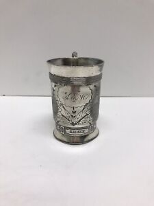 Victorian Wilcox Silver Plate Co.Quadruple Plate etched Holloware Cup #1376