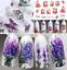 Adesivi-Unghie-Decalcomanie-Nail-Art-WATER-Decals-Stickers-Lavande-Fiori-Farfall miniatuur 1