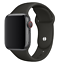 thumbnail 12 - For Apple Watch Strap Band iWatch Series 6 SE 5 4 3 38/40/42/44mm SILICONE Sport