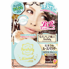 SANA Japan Pore Putty BB Mineral Loose Face Powder SPF39 PA+++ [Award No.1]