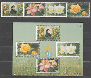 Thailand - Mail Yvert 2018/21 + Hb 168 MNH Flowers