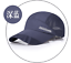 Spring Summer Men/'s arder sports Fast Dry mesh cap sunshade baseball hat  YY198