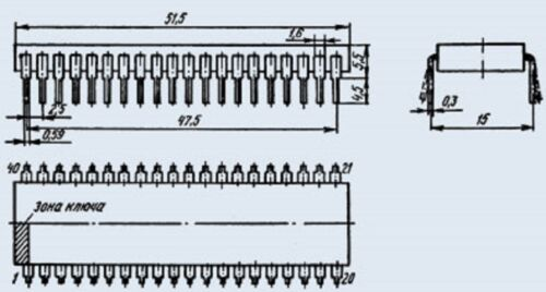KR580VV55A = 8255A  IC Microchip USSR  Lot of 4 pcs