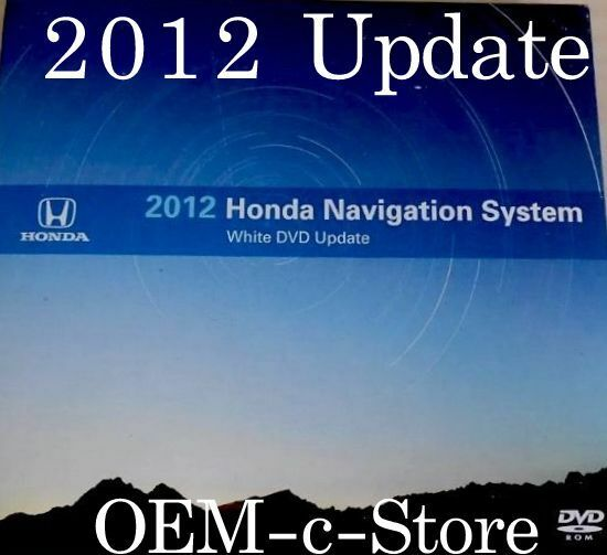 2012 Update 2007 2008 2009 2010 2011 Acura RDX Navigation