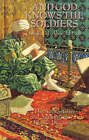 And God Knows the Soldiers: The Authoritative and Authoritarian in Islamic Discourses by Khaled M.Abou El Fadl (Paperback, 2001)