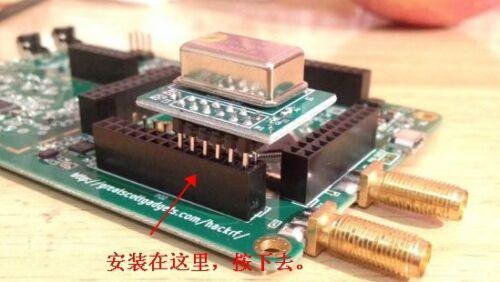 1pcs HackRF One External Clock GPS Experiment high precision TCXO clock PPM0.1