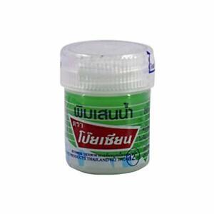 POY-SIAN Thai Herb Natural  Cotton Balm Oil Nasal Congestion Vertigo Relief 8ML