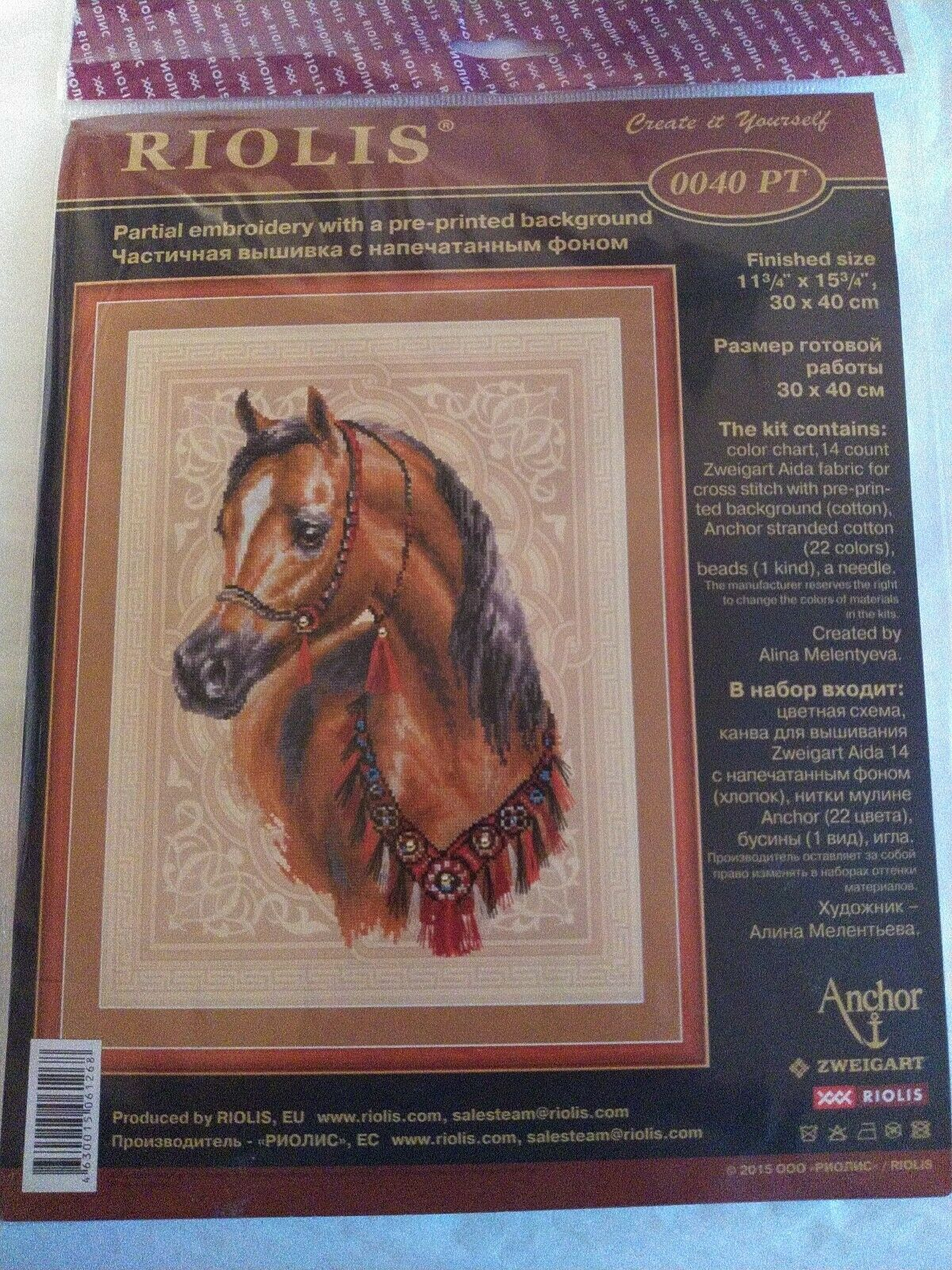 NIP Riolis BREEZE THROUGH MANE Cross Stitch Kit Horse Design