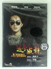 Fight Back To School (1991) Region Free DVD Stephen Chow 逃學威龍 周星馳 New Sealed