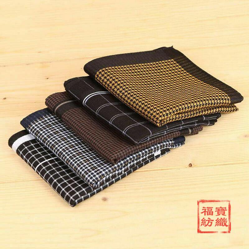 Qualtiy Cotton Business Plaids Checks Handkerchiefs Hanky Pocket Square 45*45CM