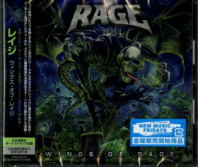 RAGE-WINGS OF RAGE-JAPAN CD BONUS TRACK F56
