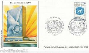 1985-FDC-1-JOUR-O-N-U-ORGANISATION-DES-NATIONS-UNIES-TIMBRE-Y-T-2374