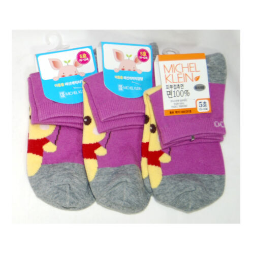 """3 Pairs Lot Kids girls boys Ankle Socks /""""Skin contact surface is 100/% cotton/"""""""