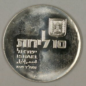 1974-Israel-10-Lirot-Silver-BU-26th-Anniversary-Commem-Coin-w-Original-Holder