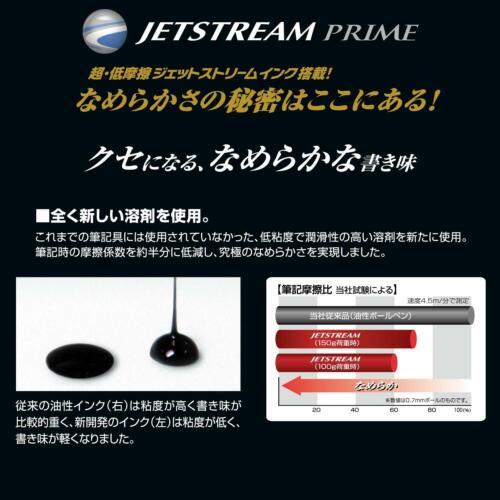 0.5 Uni SXR-600 Ink Refill 0.38 0.7mm Black for Jetstream Prime Ballpoint Pen