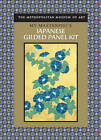 Japanese Gilded Panel Kit by Metropolitan Museum of Art (Mixed media product, 2011)