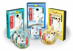 Chinese-Traditional-Sun-Style-Taiji-TaiChi-Quan-Sword-complete-Sun-Jianyun-4DVDs