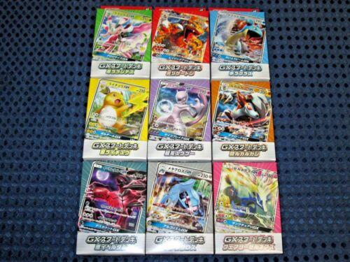 Bt3-070 cpu card dbs worlds crusaders dragon ball super card game