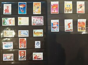 Korea 1975 - 82 collection of 15 complete stamp sets