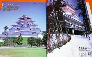 Japanese-Castle-Perfect-guide-book-from-japan-samurai-sengoku-edo-katana-0272