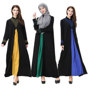Vintage-Muslim-Long-Sleeve-Dress-Abaya-Jilbab-Islamic-Jilbab-Cocktail-Maxi-Robe