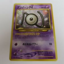 POKEMON JAPANESE UNOWN E MINT FRESH FROM FILE O /& N PROMO CARDS NEO 2