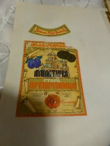 Lot-15-old-posters-porto-cider-aperitifs-wine-collection