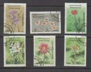 Kyrgyzstan-Stamps-1994-Flowers-6v-used-cto