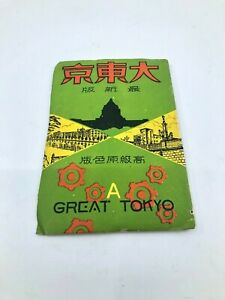 NOS-Unused-Vintage-Great-Tokyo-16-Postcard-Set