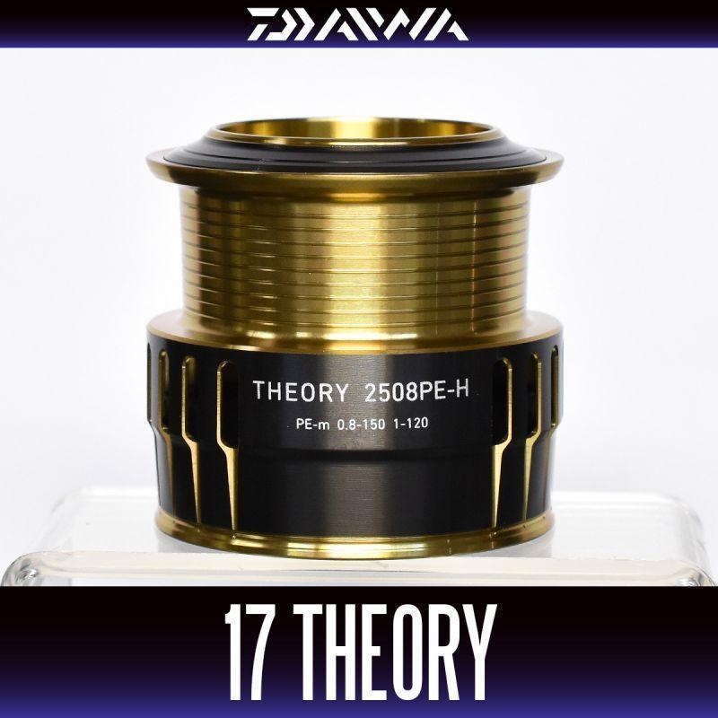 DAIWA Genuine 17 THEORY 2508PE-H Original Spare Spool